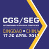 2017 CGS/SEG International Geophysical Conference